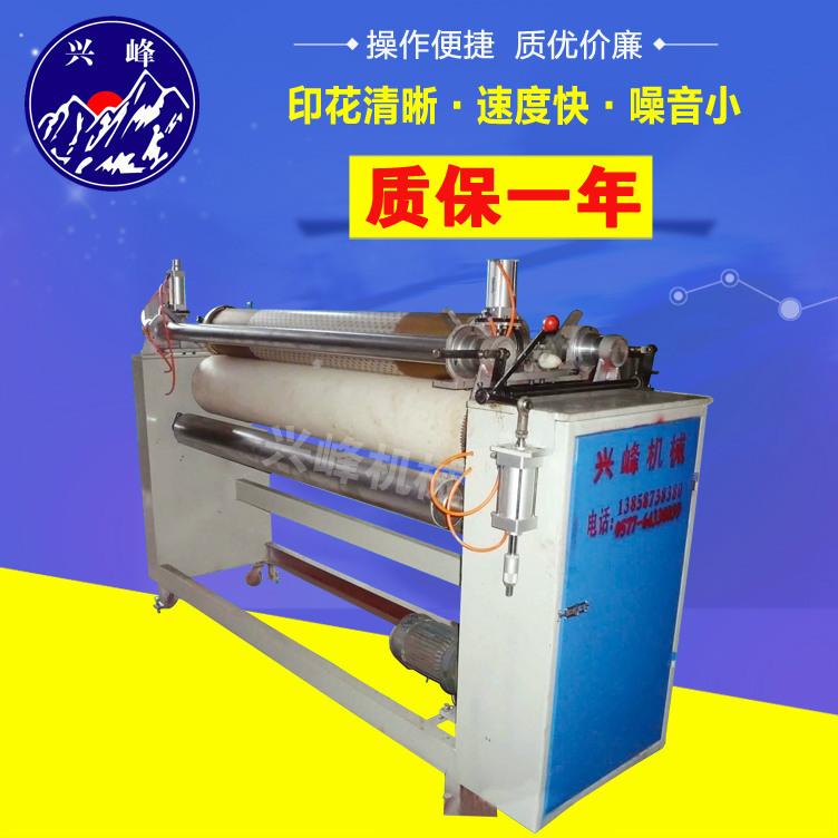 优质印花机 平幅针织物的表面涂层 圆网印花机 印花机械