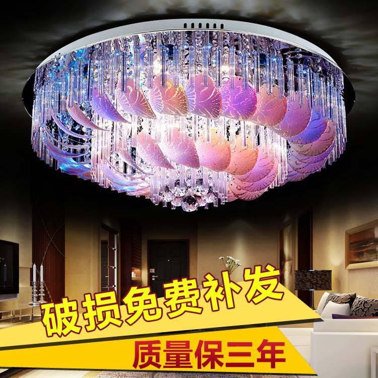 厂家直销红蓝同步水晶灯led客厅卧室吸顶灯浪漫舒适婚房灯具零售