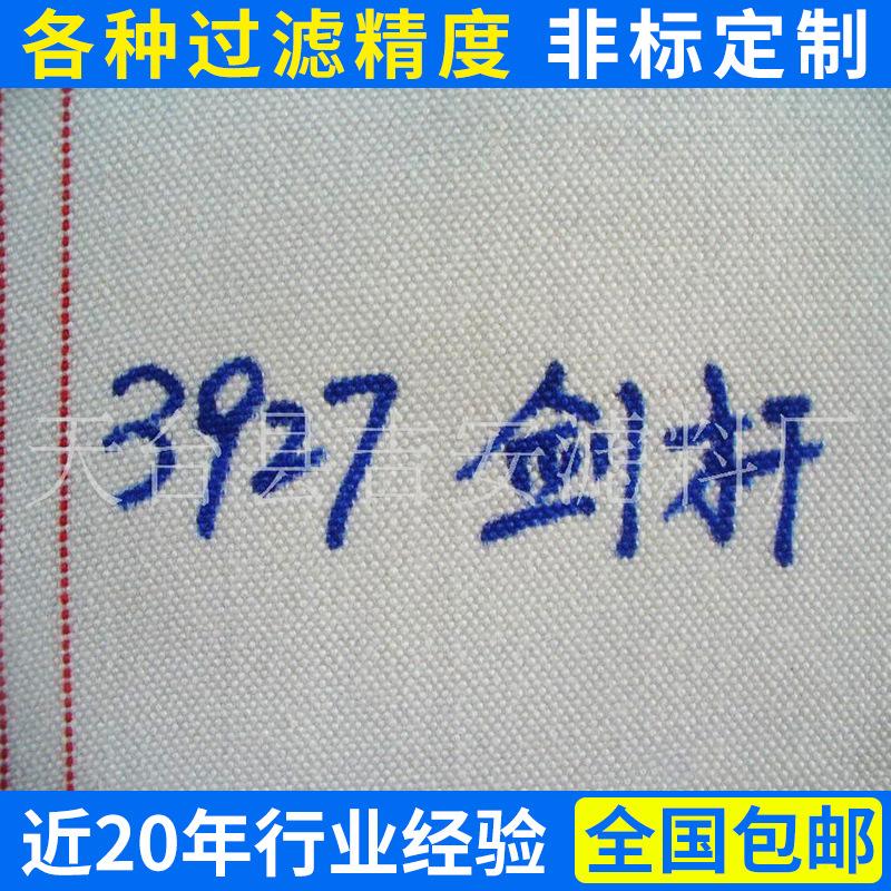 3927复丝滤网斜纹过滤布 单丝滤布 单层织 固液分离