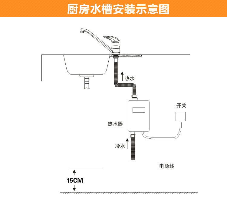 迷你小厨宝即热式电热水龙头家用厨房小型热水器疾速