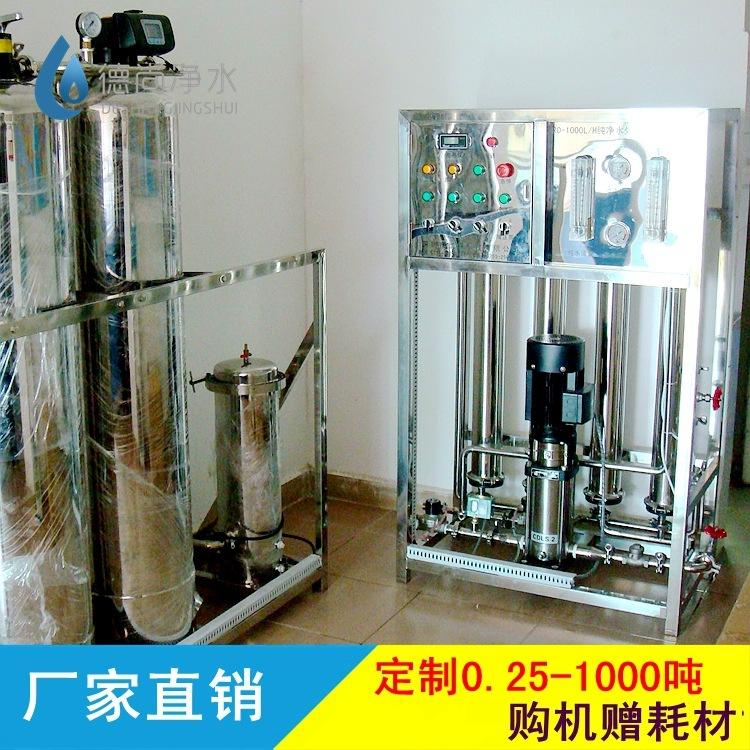 厂家直销全主动饮用水污染设施乡村生存饮用水解决小区学校公用型