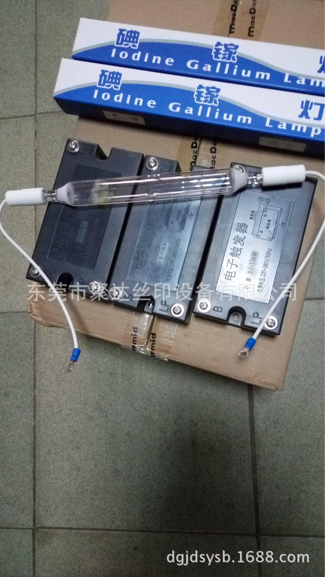 厂家直销触发器 NPU/耐普照明 RS触发器 MOS型触发器 主从触发器