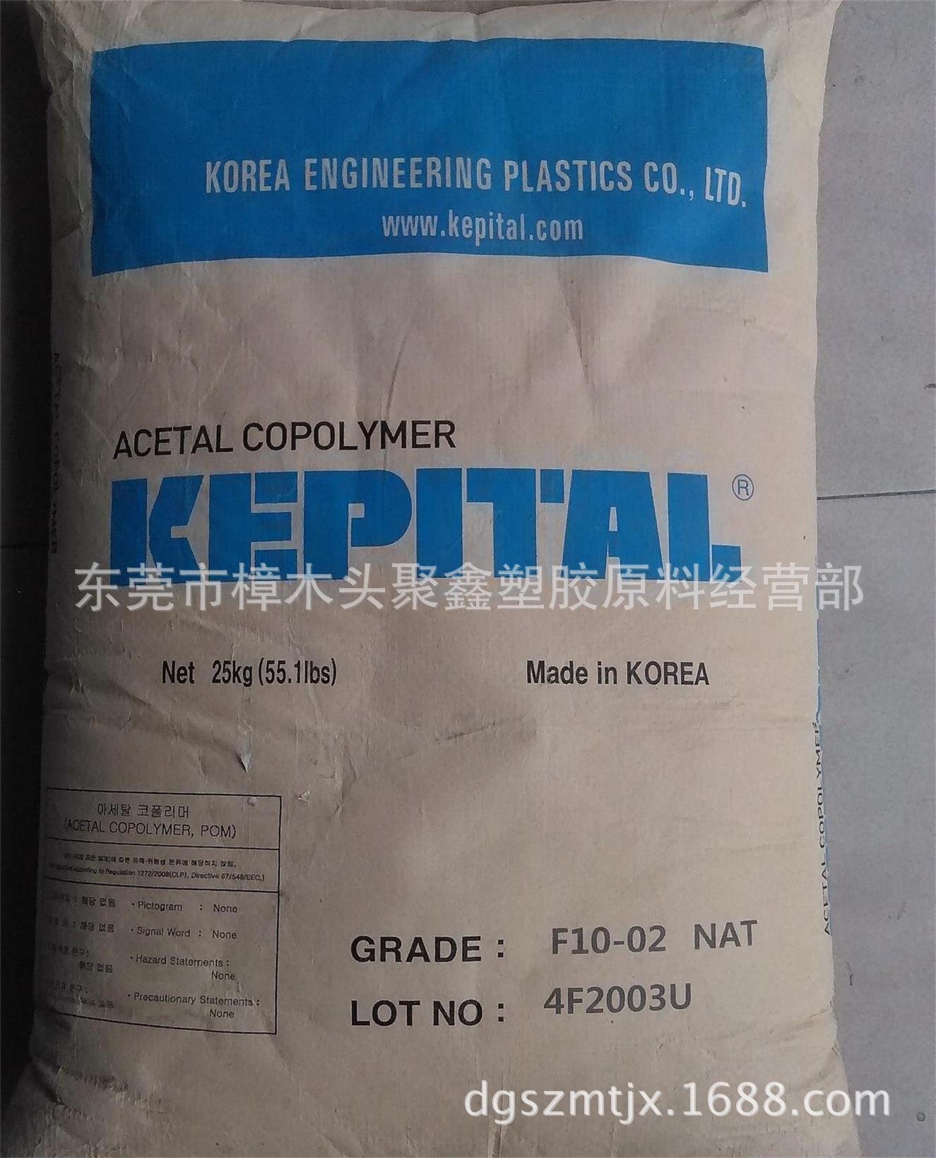 GR-30非凡光滑剂 韩国工程塑料 注塑级 耐磨,增强级 品牌经销