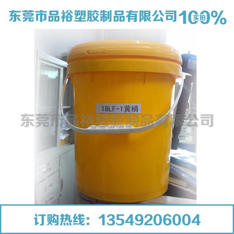 18LPP塑胶包装桶 覆膜包装