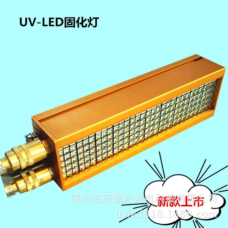 高效耐用节能LED固化干燥设施LED紫内线UV灯 MYH