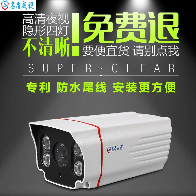高端500万像素红外摄像机1080P现货 名盾威视 CMS
