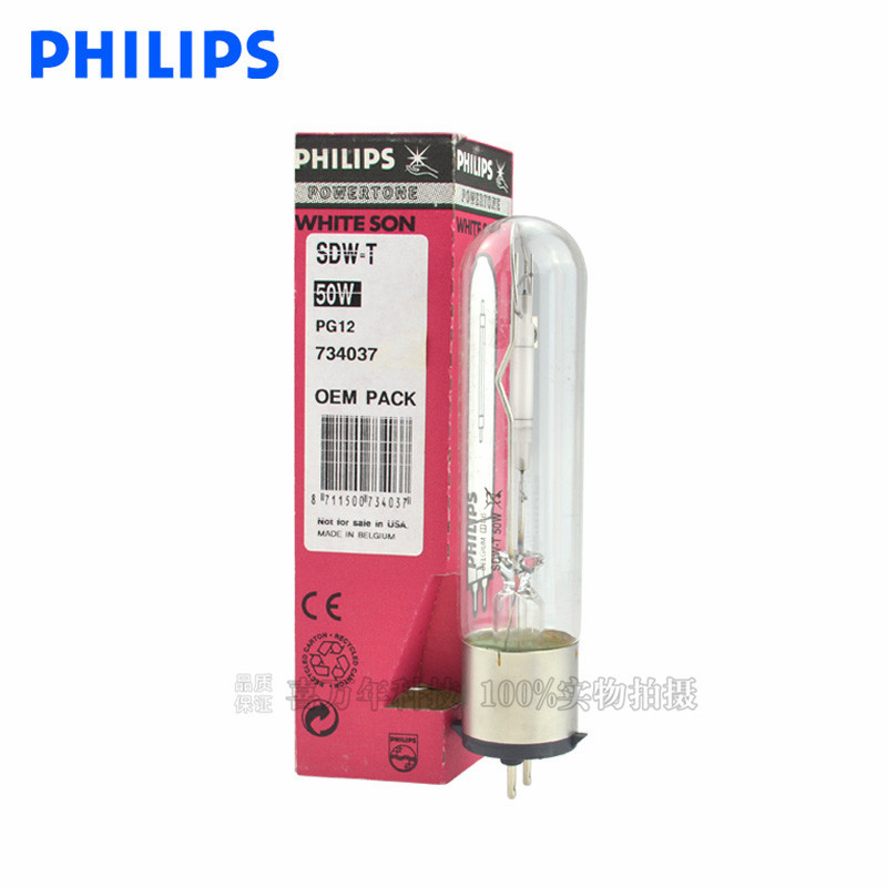 飞利浦照明紧凑型高强度气体放电灯系列MASTER 高压钠灯