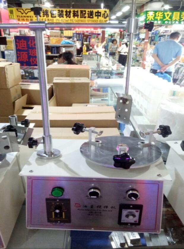1-5公斤油墨扩散机 多功能搅拌机 液-液 自落式搅拌