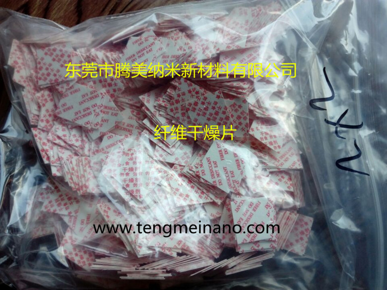厂价纤维干燥片