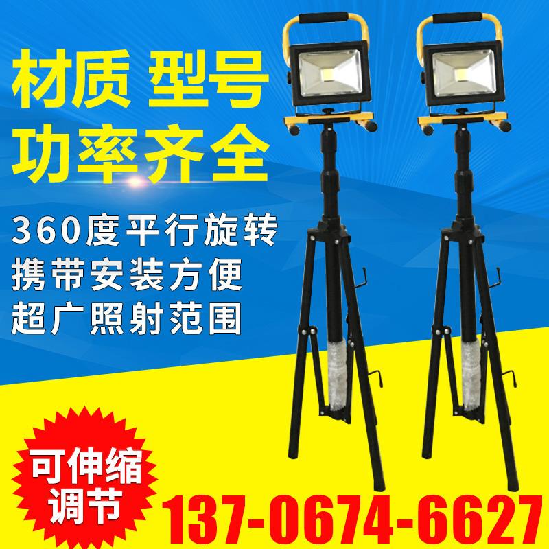 户外照明灯手提支架可伸缩LED投光应急灯三脚架缩管加工