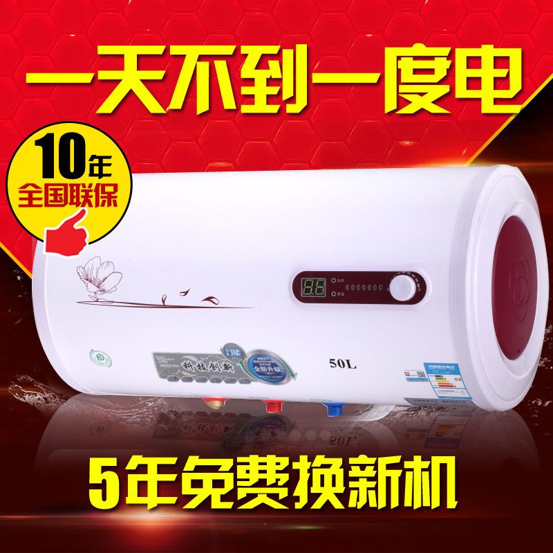 工厂直储水即热式出租房公寓电热水器家用智能淋浴洗澡全国联保