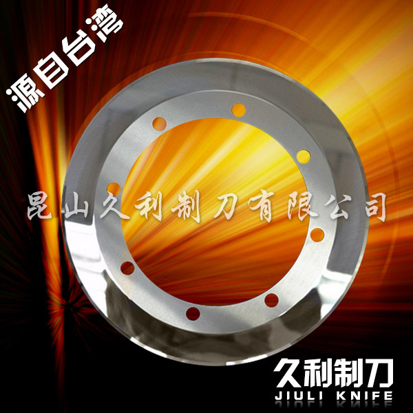 印刷切纸圆形刀片 标准件 高速钢 裁断机刀片 包装工业刀片