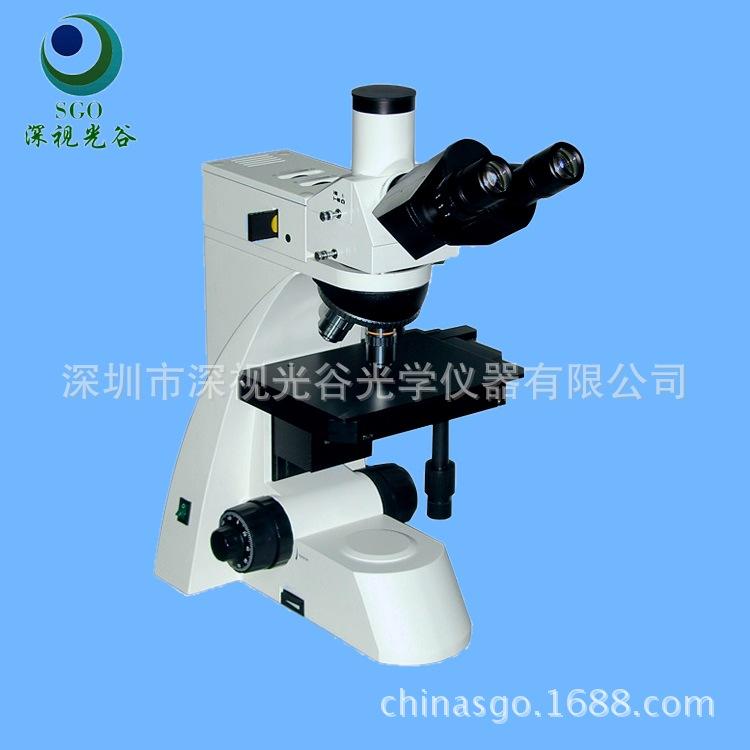 偏光金相显微镜SGO-3230 金相显微镜 KWONGKUK光谷