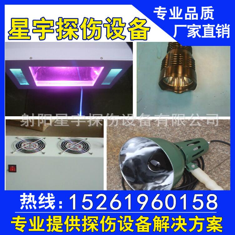 供给磁粉探伤用Z-125W紫外灯 CDZ-I