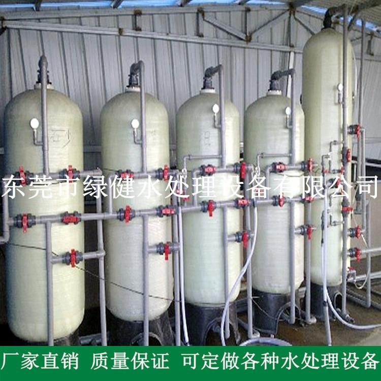 离子交换树脂水处理设备 绿健水处理