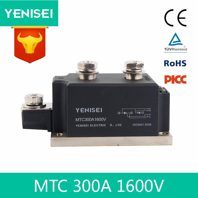 电流控制MTC300A1600V YENISEI/叶尼塞 树脂封装 平底形