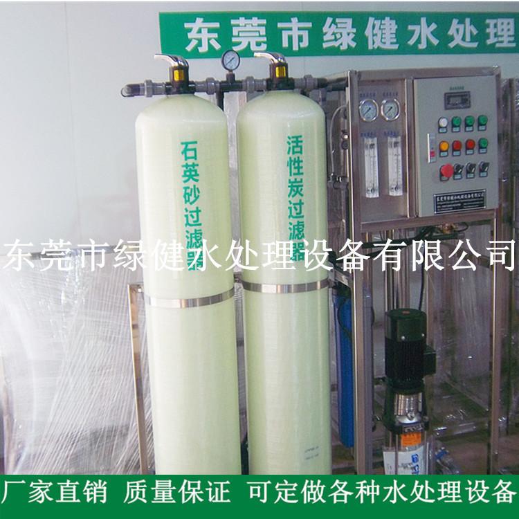 工业过滤水设备报价/绵阳反渗透纯水机/昆山离子交换水处理设备