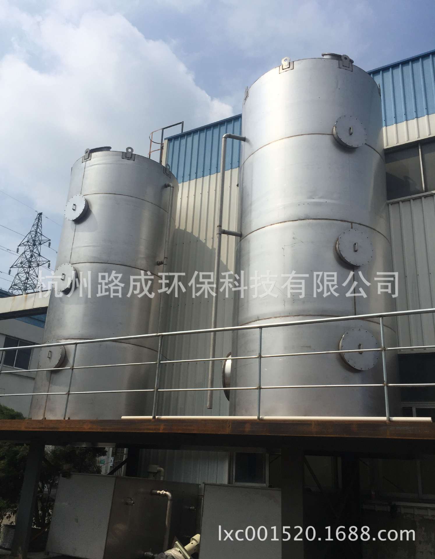 油漆废气解决设施酸雾污染塔废气解决污染设施工业废气污染设施
