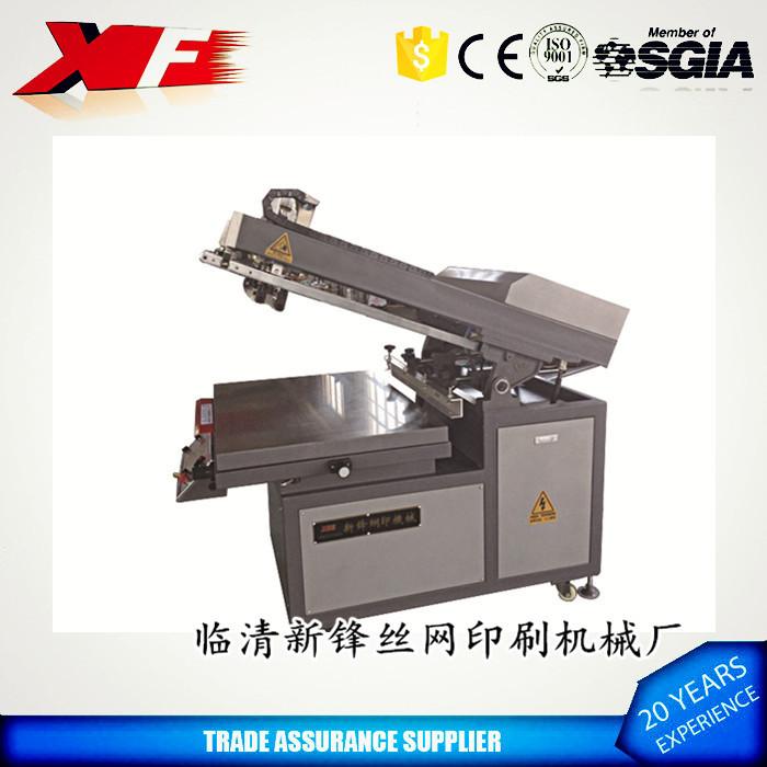 不干胶丝网印刷机 不干胶 半自动 整机保修一年