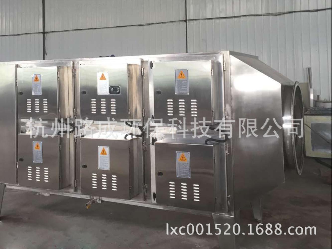 低温等离子除臭设备废气处理等离子空气净化设备工业废气净化设备