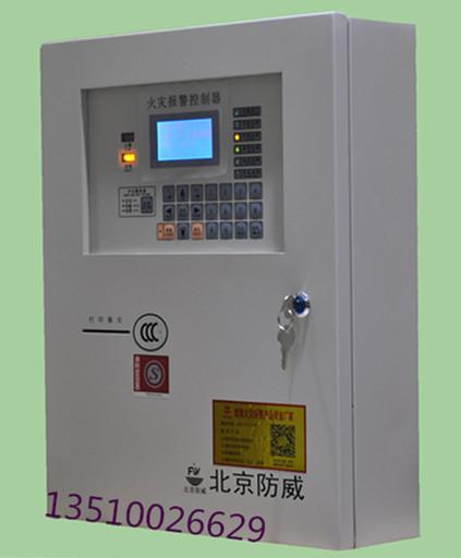 消防烟感系统设备主机 总线通讯方式 无源输出 消防报警主机