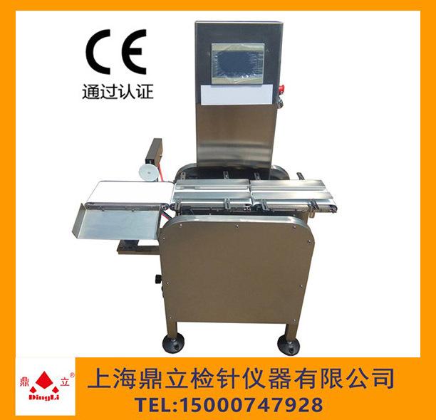 重量选别机电池圆柱型产品检测设备食品级自动称重机
