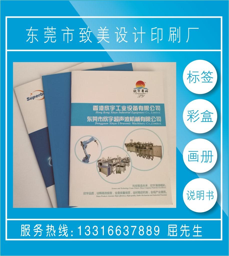 不良标签贴纸印刷厂家 长方形,椭圆形,正方形 铜板不干胶 各行各业
