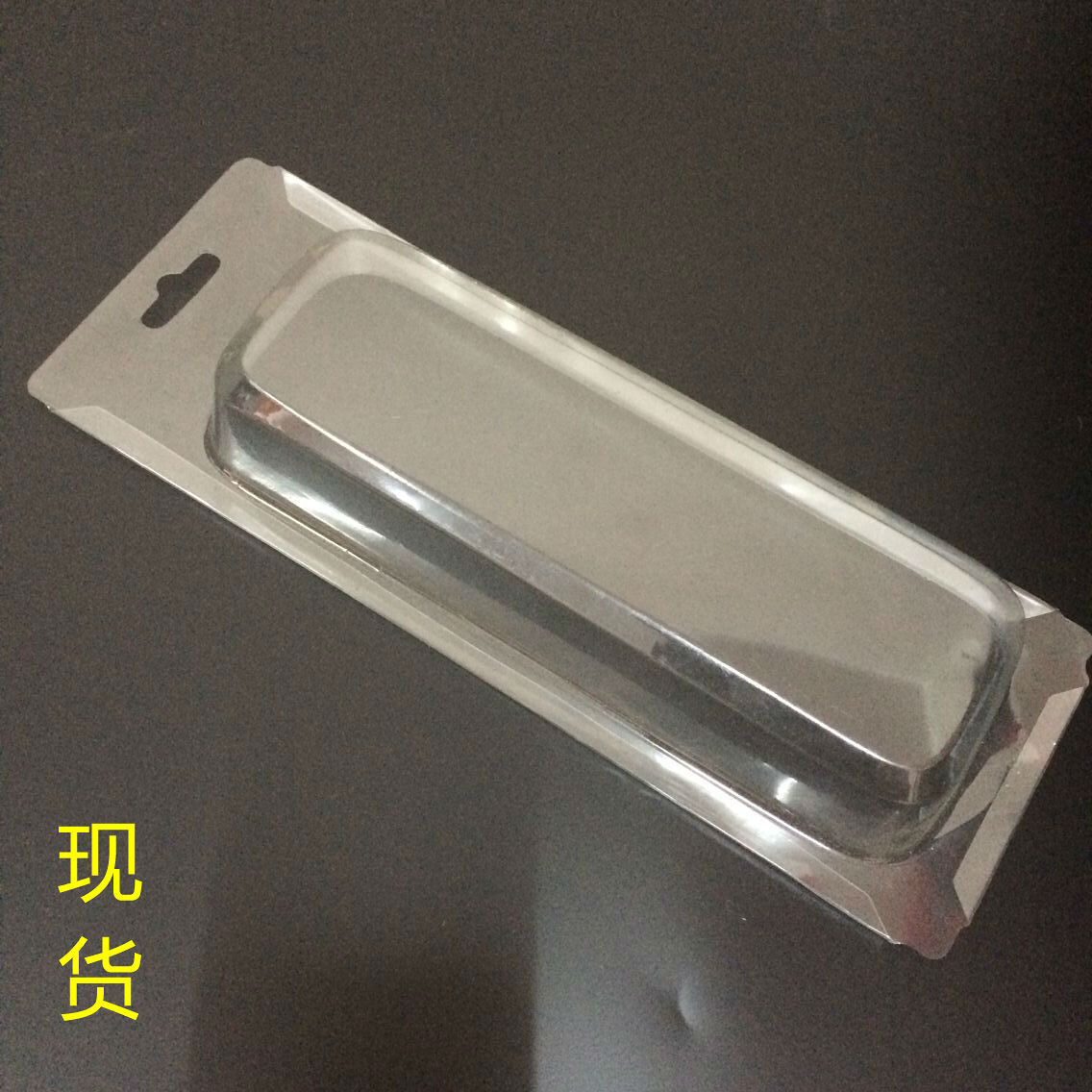 业余消费电源衔接线通明PVC包装盒pvc吸塑盒吸塑泡壳盒现货零售