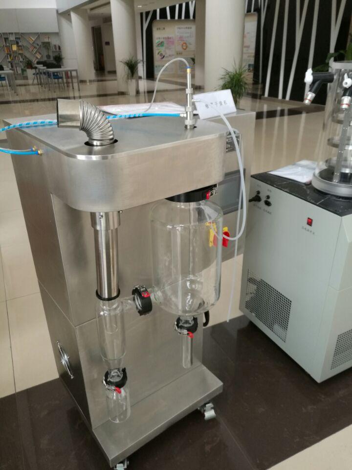 上海比朗产实验型喷雾干燥机/小型喷雾干燥机BILON-6000Y