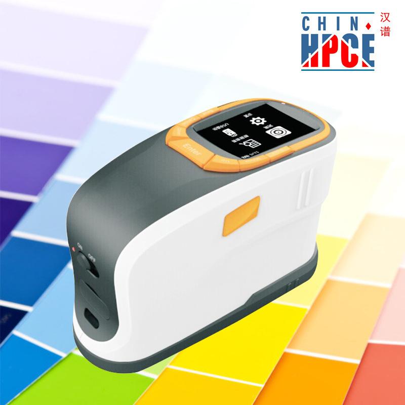 汉谱分光色差仪HP-730 测色色差计 所以行业