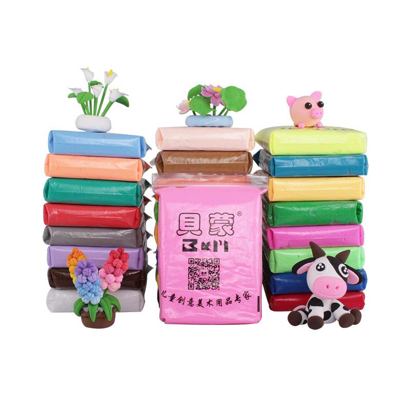 贝蒙粘土玩具厂家零售超轻粘土太空泥 来样定制 不支持