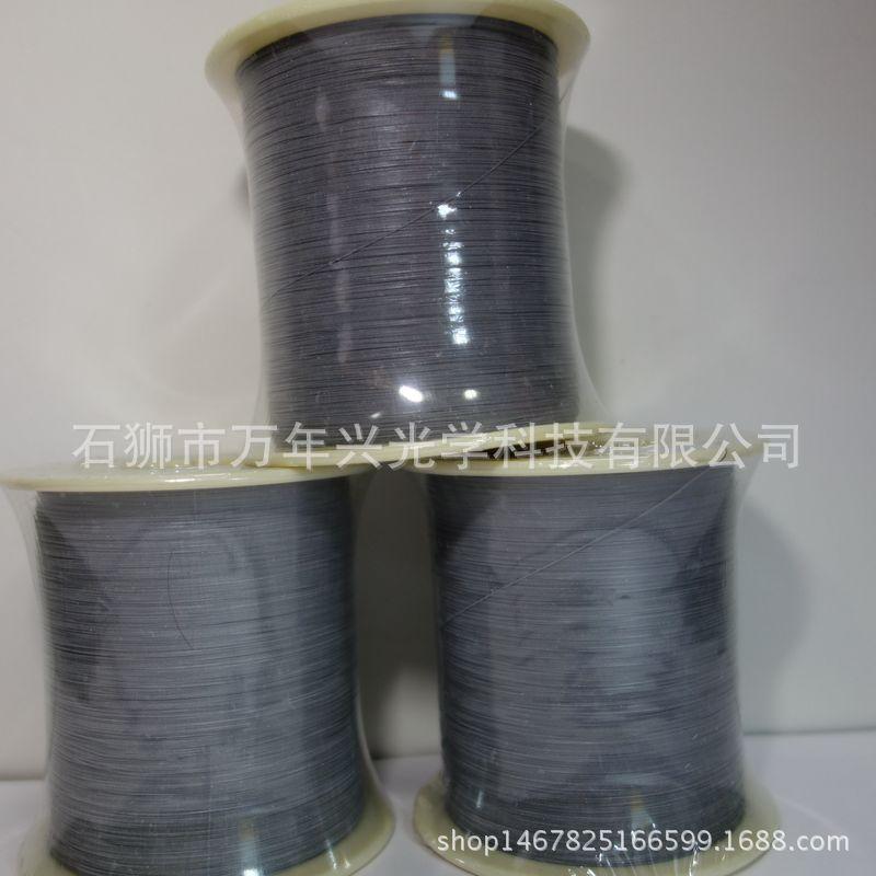 厂家直销供应高双2MM反光丝反光布丝反光线反光材料 PET WNX 多种可定制