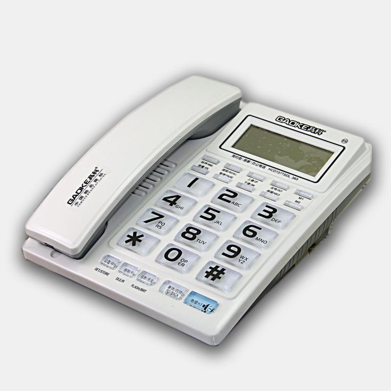 高科616电话机免电池来电显示座机闹钟功能 GAOKE/高科