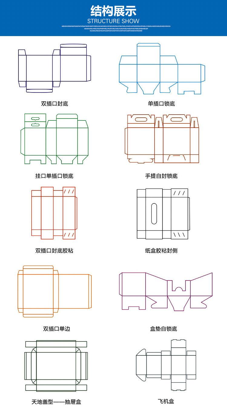 供应飞机盒彩盒瓦楞纸盒包装盒专业厂家长期定制出货快质量好