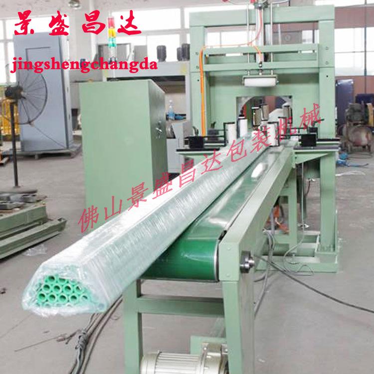 水平式铝塑型材缠绕包装机 景盛昌达 JSCD-BC 绕带机