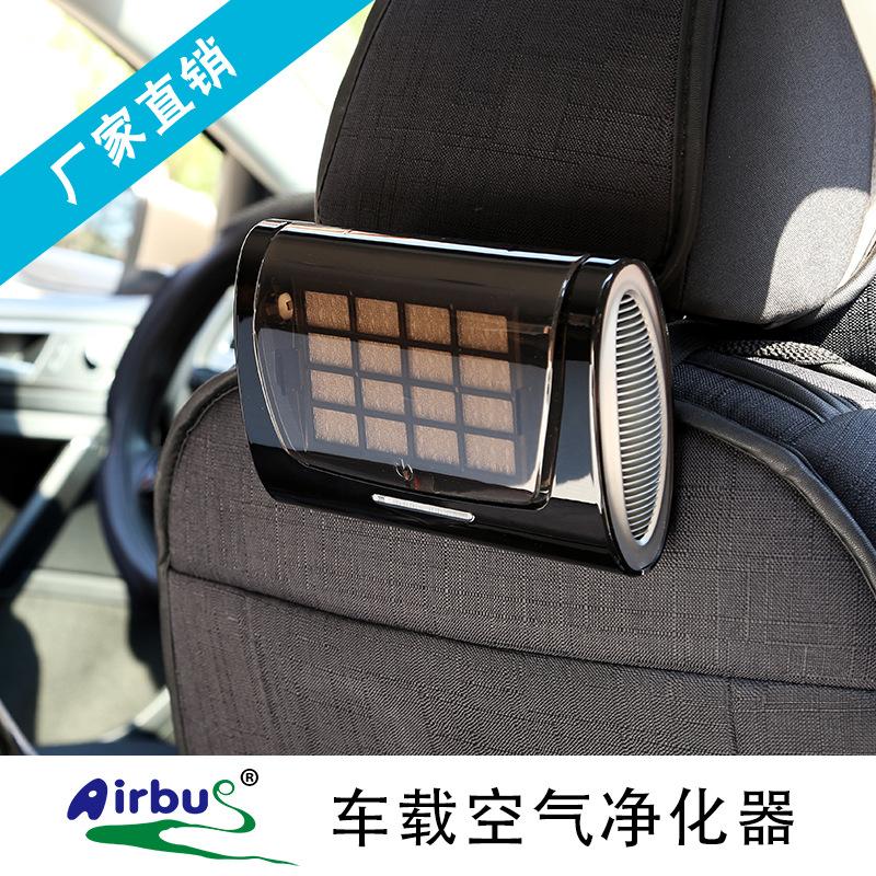 离奇3分钟检测空气品质车内负离子空气污染器 空气净化器