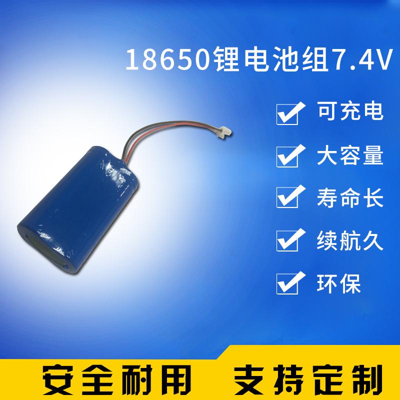 4V锂电池组可充电定制厂家直销 手电筒 MSDS 强光头灯 锂电池