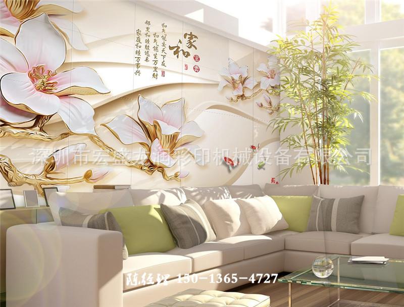 工艺收费培训5D微晶复合背景墙消费制造设施 瓷砖喷绘机