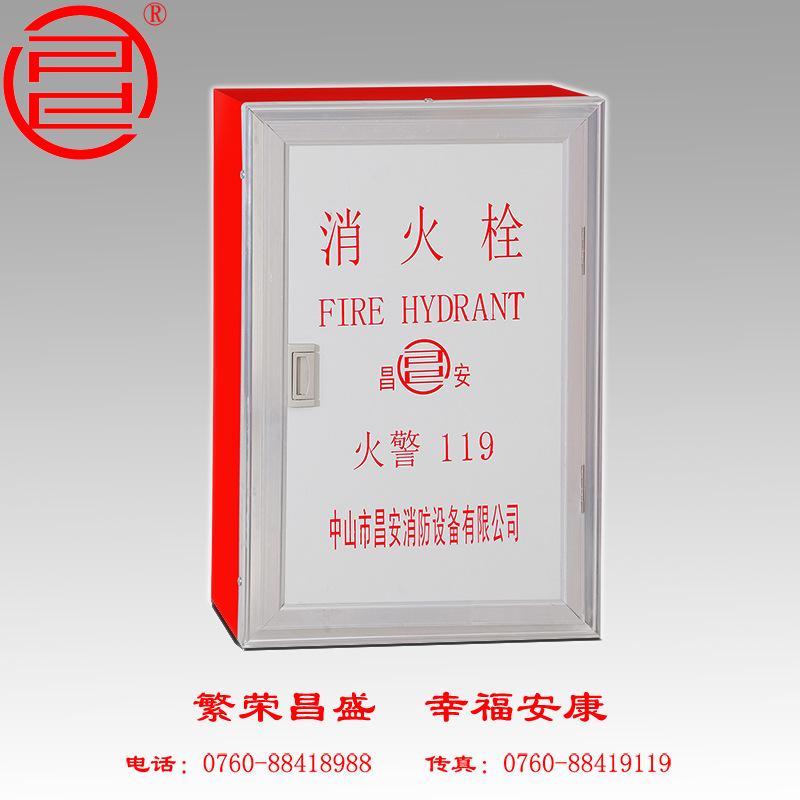 中山消防厂家生产定做消火栓箱 消火栓箱