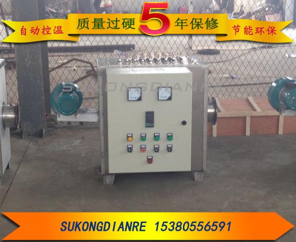 空气吹风辅助电加热器加热设备 SUKONG SK-FD-XX