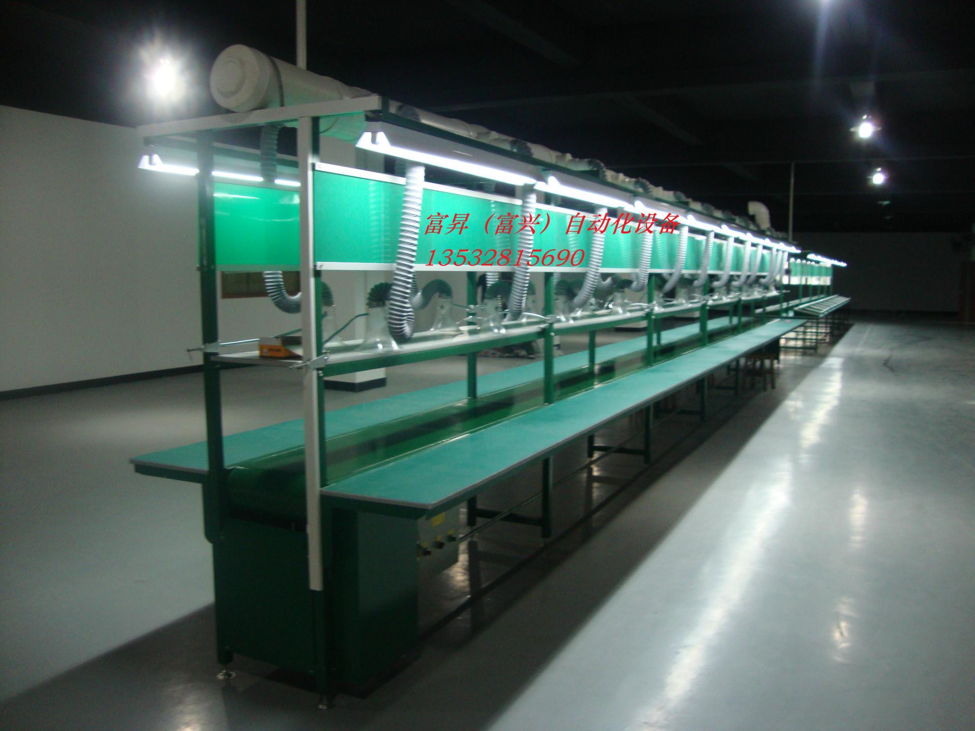 供应订制各种流水线/电子生产线/电器流水线/各行业生产线
