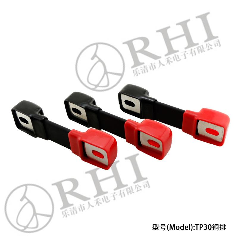 厂家供应30mm动力电池连接铜排 RHI/人禾 阻火/阻燃 软质阻燃PVC