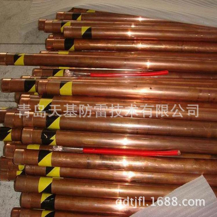 防雷电设备材料 天基防雷 电解离子接地极