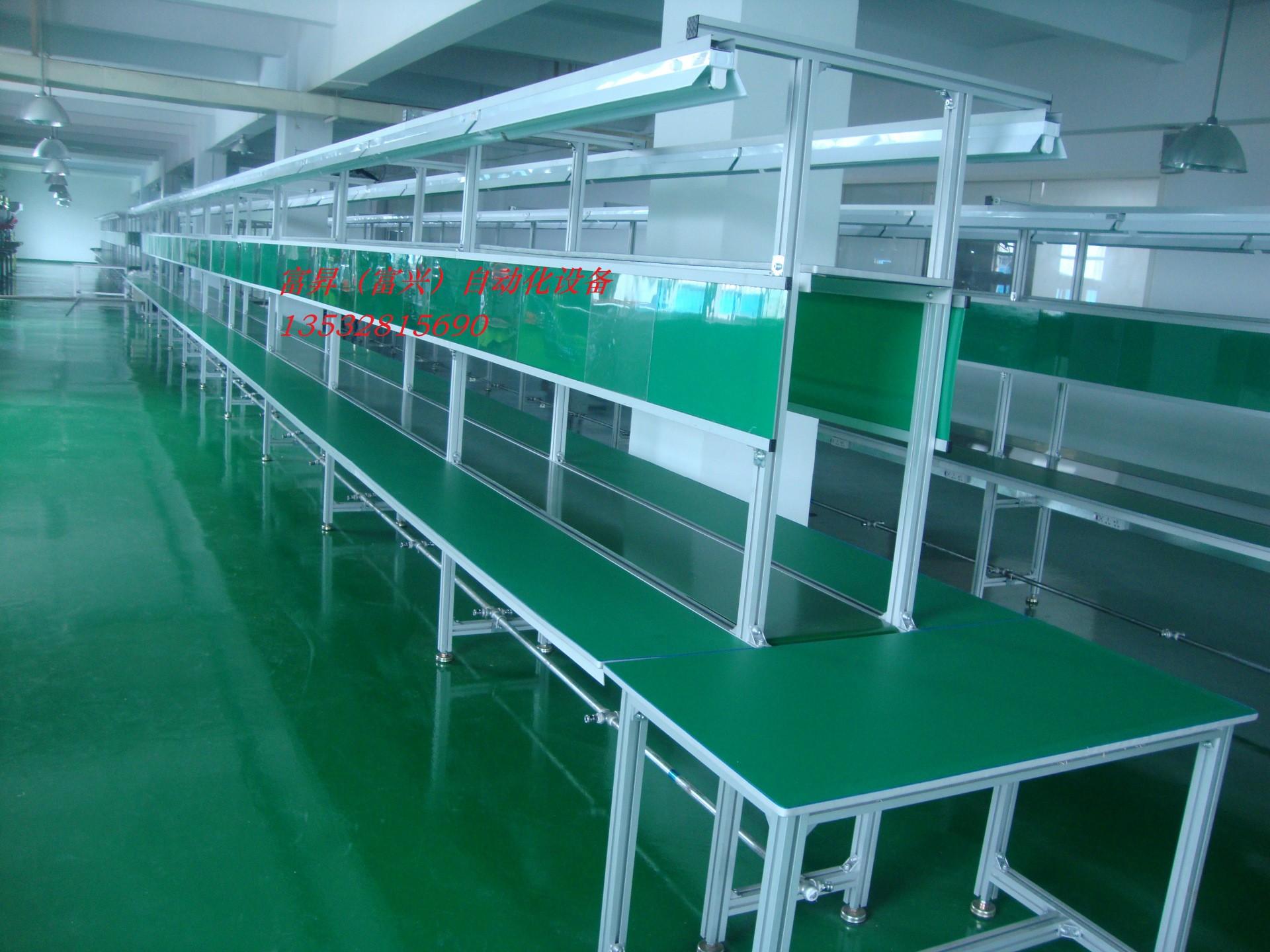 供给各行业消费线/流水线/保送机/拉线/电子电器流水线/消费线