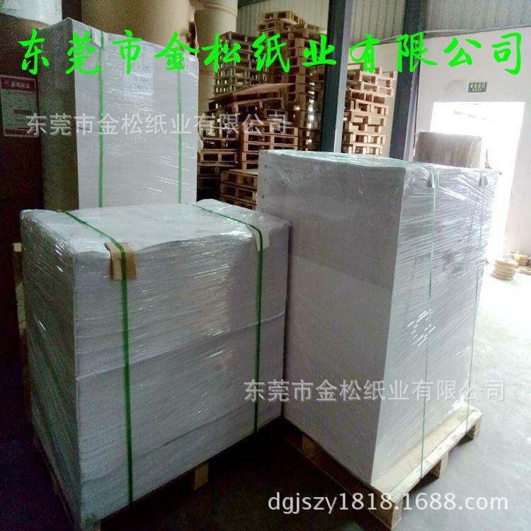正度大度特规一站式加工分切服务 牛卡双胶粉灰 防水印刷 卷筒切平装