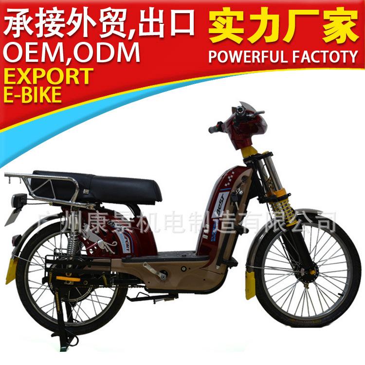 电动车生产厂家直销大力神载货车60v超级长跑两轮成人电瓶车
