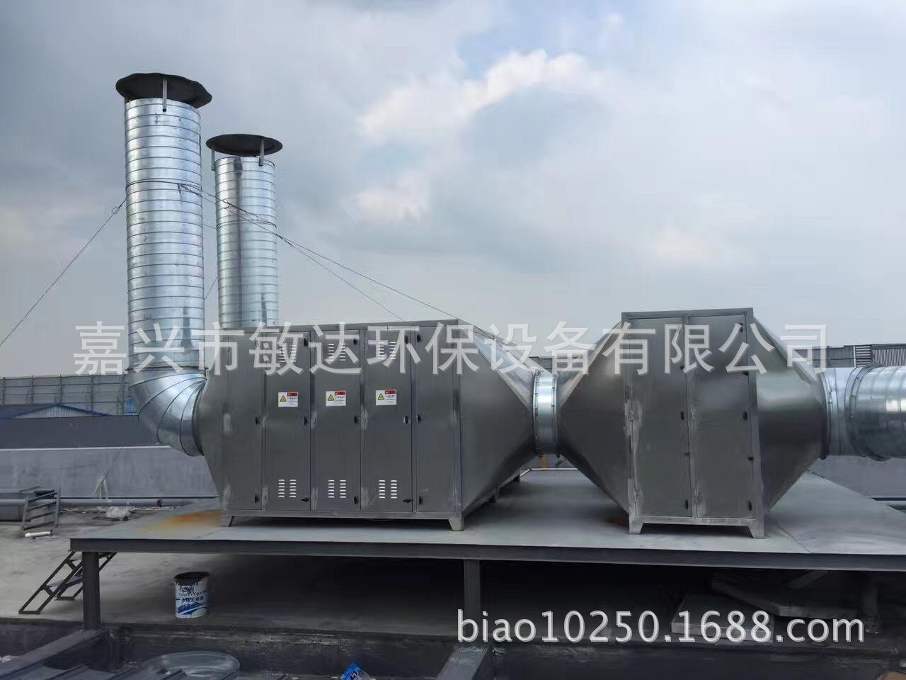 喷涂车间废气净化设备 废气除臭装置