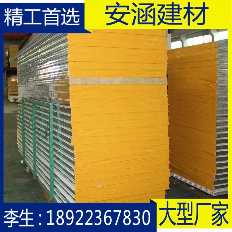 岩棉夹芯板 岩棉制品 A级防火 纤维状 保温隔热