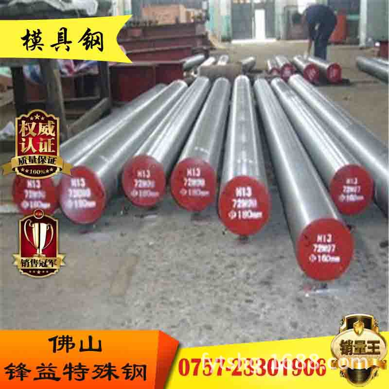 供给GS-2312预硬塑胶模具钢 可配送到厂 无刮痕、无碰伤