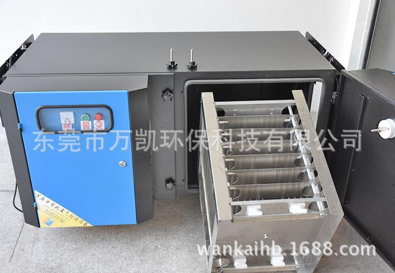 江苏造纸纸业烟气废气处理设备 废气处理设备 万凯环保 烤漆房除味设备